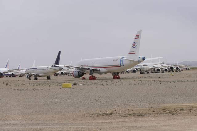 avionesestacionados29728816 441ffe1f